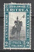 #119 Eritrea Mint OGH