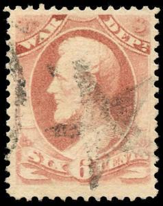 momen: US Stamps #O117 Used PF Cert Fancy cancel
