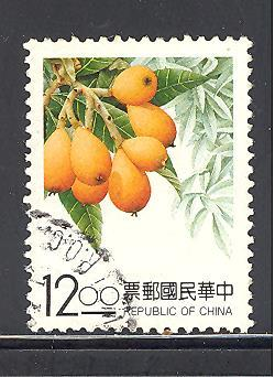 Republic of China Sc # 2919 used DT)