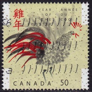 Canada - 2005 - Scott #2083 - used - Bird Year of the Rooster