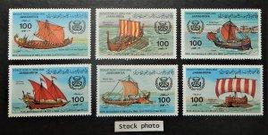 Libya 1090-95. 1983 Early Sailing Ships, NH