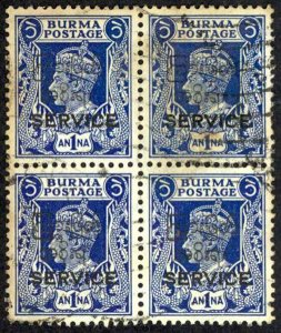 Burma Sc# O31 Used Block/4 overprint 1946 1a Official