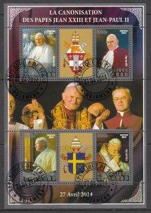 Chad, UNK (4-2), CTO-NH, 2014, Pope Jean-Paul II
