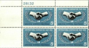 INTERNATIONAL COOPERATION YEAR '65 Stamp US 5¢ stamp plate block vintage