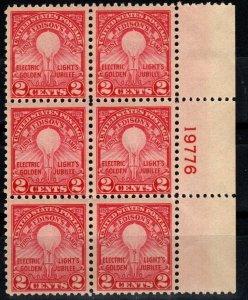US #654  MNH Plate Block  CV $25.00 (X1429)