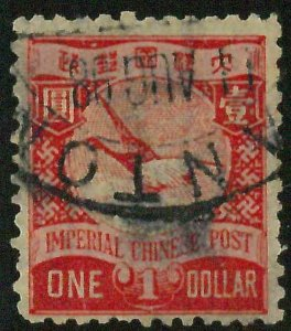 BK0658f - Imperial CHINA - STAMP - MICHEL  # 44 ---     USED -- BIRDS
