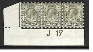 7d Olive Royal Cypher Control J17 imperf strip of 3 MOUNTED MINT