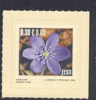 Estonia Sc 547 2006 flower stamp Euroa added NH