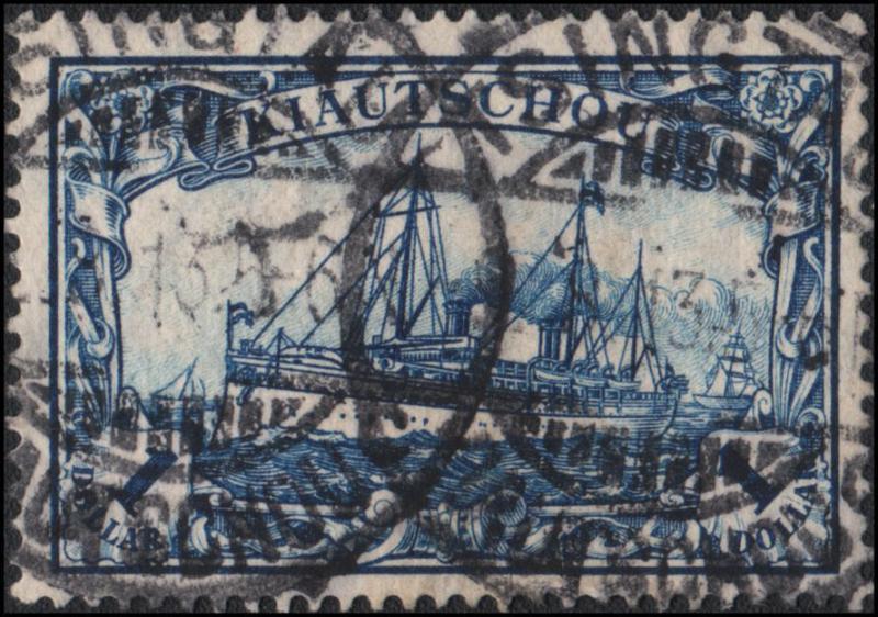 Kiauchau 40 used