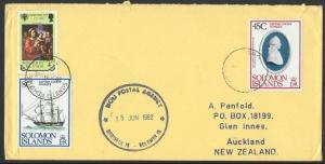 SOLOMON IS 1982 cover MOLI POSTAL AGENCY cds. .............................12726