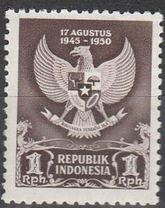 Indonesia #361 F-VF Unused CV $10.00 (B9684)