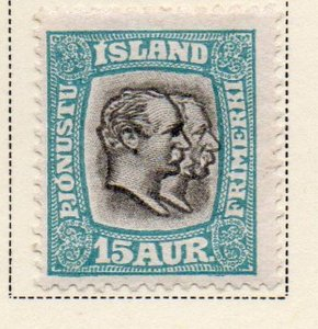 Iceland Sc  O39 1918 15 aur 2 Kings Official stamp mint perf 14