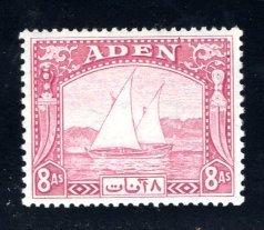 Aden #8 Unused, CV $27.50   .....   0020081