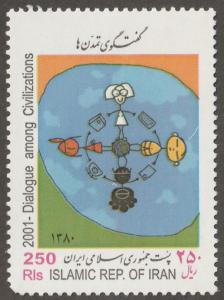 Persian stamp, Scott# 2823, MNH, big stamp, 250R, aps 2823