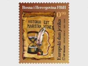 Stamps of Bosnia and Herzegovina Mostar 2020. European Day of Languages