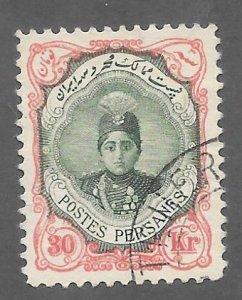Iran Scott # 500 Used 30k Ahmad Shah Qajar Stamp 2018 CV $5.00
