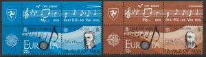 Isle of Man - SG 286a-288a SC# 282-283 MUH se-tenant pairs Europa Music