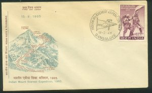INDIA 404, FIRST INDIAN EXPEDITION TO MOUNT EVEREST, FDC VF. (425)