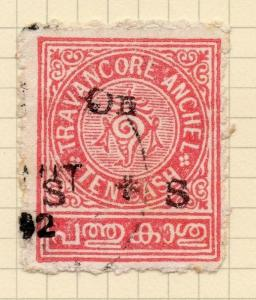 Indian States Travancore 1926-30 Early Issue Fine Used 10c. Optd 205350