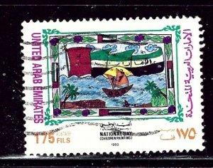 United Arab Emirates 439 Used 1993 issue    (ap3022)