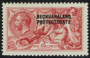 BECHUANALAND 1913 KGV SEAHORSES 5/- WATERLOW PRINTING
