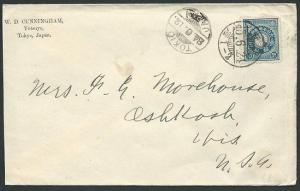 JAPAN 1912 cover Tokio to USA, Oshkosk arrival pmk on reverse..............42441