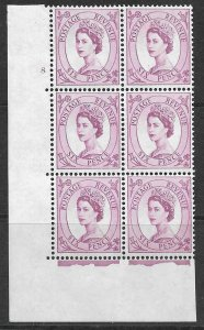 6d Wilding Multi Crown on White Cyl 8 No Dot perf A(E/I) UNMOUNTED MINT/MNH