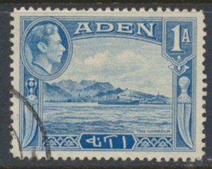 Aden  SG 18  Used   SC# 18  The Harbour  see scan / details