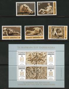 GREECE Scott 1487-92 MNH** 1984 set of singles and sheet