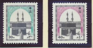 Saudi Arabia Stamps Scott #984 To 985, Mint Never Hinged - Free U.S. Shipping...