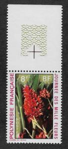 264,MNH French Polynesia