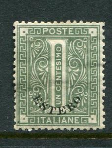 Italy Offices Abroad (Estero) #1 Mint - Make Me An Offer