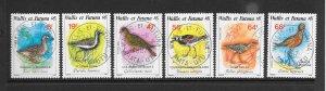 WALLIS & FUTUNA #363-8  BIRDS   CANCELLED