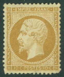 EDW1949SELL : FRANCE 1862 Scott #25 Mint, Fresh, lightly sweated OG. Cat $1,600.
