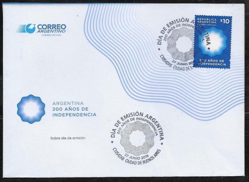 ARGENTINE ARGENTINA 2016 BICENTENARY YV 3104 FDC