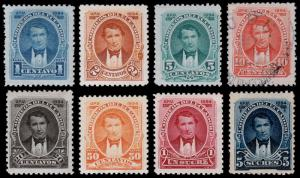 Ecuador Scott 39-46 (1894) Mint/Used H F-VF Complete Set, CV $30.40 B