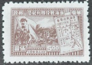 DYNAMITE Stamps: PR of China Scott #5L35 – UNUSED