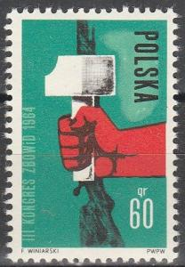 Poland #1268 MNH F-VF (V3575)