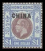 Great Britain China 26 Mint VF HR