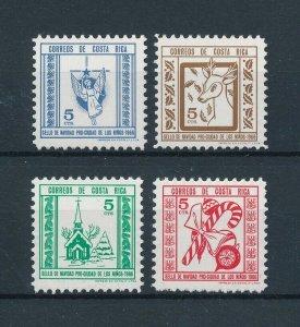 [104152] Costa Rica 1966 Postal tax children's village Christmas ornaments  MNH