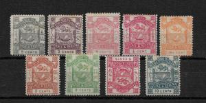 North Borneo Scott # 35-43 F-VF-OG scv $ 80 ! nice colors ! see pic !