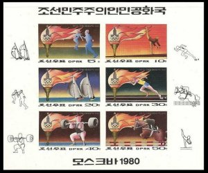 1979 Korea North 1860-65KLb 1980 Olympic Games in Moscow 25,00 €