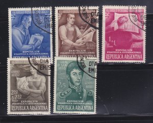 Argentina CB1-CB5 Set U Philatelic Exhibition (B)