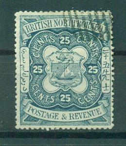 North Borneo sc# 31 used cat value $20.00
