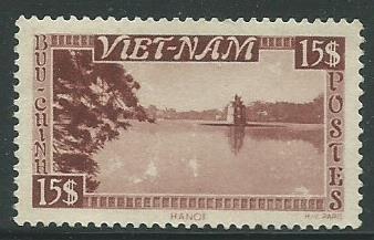 1951 Viet Nam Scott Catalog Number 12 Unused Hinged