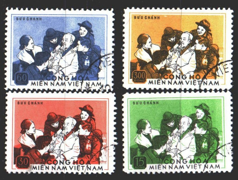 Vietnam. 1975. 55-58. Ho Chi Minh with youth. USED.