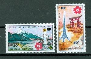 FRENCH POLYNESIA #C55-56..SET..MNH..CAT.$47.50