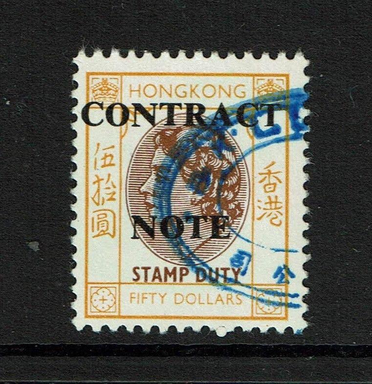 Hong Kong Contract Note 1972 $50 Yellow Used (BF# 122) - S4627