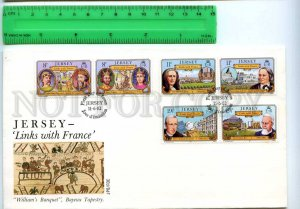242305 JERSEY 1982 year Links with FRANCE set FDC