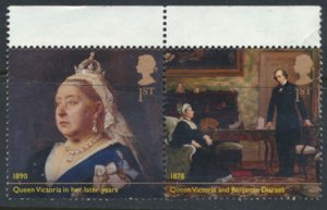 GB Used 2019 Queen Victoria Anniversary Ist se-tenant pair  se scan for details